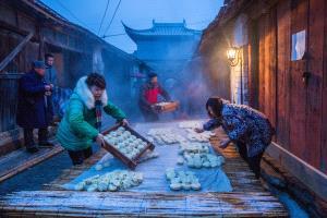 IUP Honor Mention - Hui Wang (China) <br /> Chinese Year