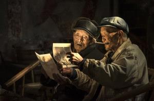 PhotoVivo Honor Mention - Yun Lin (China)  Old Photos
