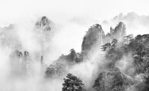 PSA HM Ribbons - Daming Liang (China) <br /> Mountains In The Clouds